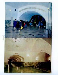 250846 KOREA Pyongyang METRO passage undergraund station OLD