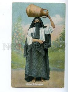 147486 EGYPT Woman from Damietta Vintage postcard