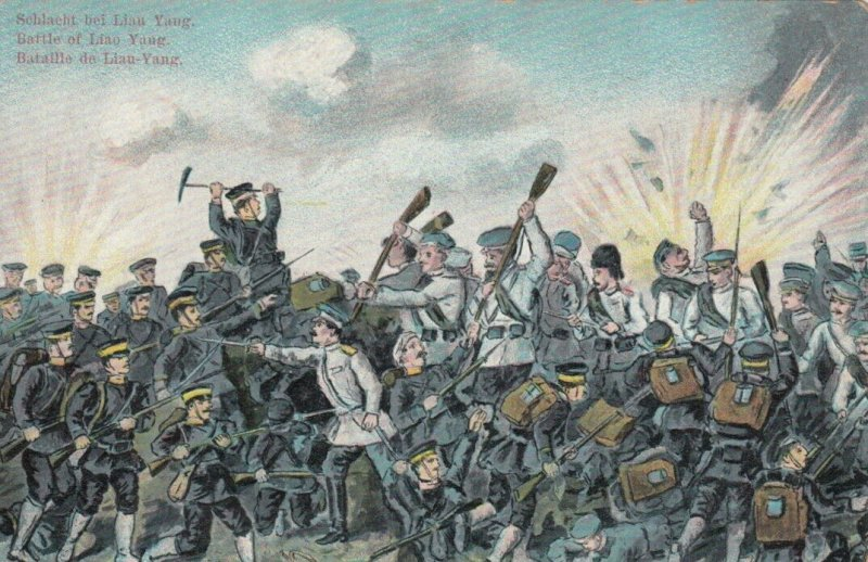 Battle of Liao Yang , Russo-Japanese War, Liaoyang , China , 1904