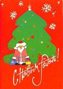 Modern Card Santa Claus Unused