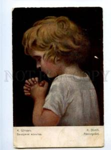 177738 Evening PRAY of Boy before Sleep by STORCH Vintage PC