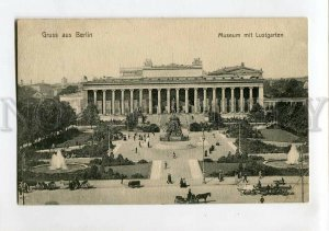 3151829 Germany GRUSS aus BERLIN Museum Lustgarten Vintage PC