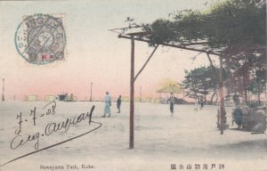 1908 Early PEKING IJPO Blue Postmark On Postcard China Offices In Japan Stamp