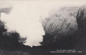 The 3nd Crater, Volcano Aso, Kyūshū, Japan, 1910-1920s