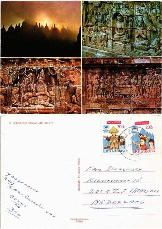 CPM  Indonesie - Central Java - Borobudur Stupas and Reliefs  (694678)