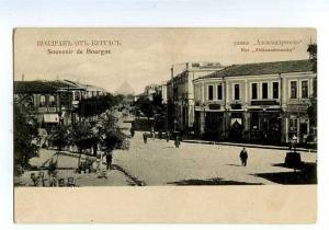 126572 Bulgaria Souvenir de BOURGAS Burgas Vintage postcard