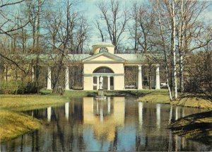 Russia the aviary river statue front view Postcard