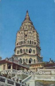 Penang Malaysia, Malaya Ayer Itam Pagoda  Ayer Itam Pagoda
