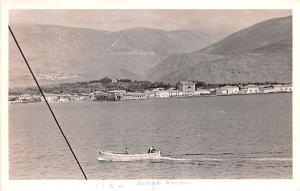 Yugoslavia Old Vintage Antique Post Card Itea 1960