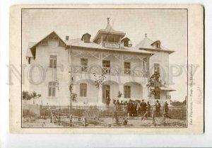 3080773 ROMANIA Vila Papusica Prop.Dr.Stoenescu Vintage PC