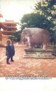 Imperial Mausoleum Mukden Manchuria China Unused