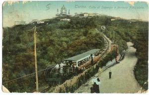 Italy, Torino, Colle di Superga e ferrovia Funicolare, 1911 used Postcard