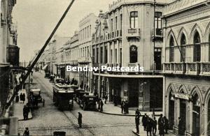 brazil, CURITYBA, Rua 15 de Novembro, Tram Cars (1924) Stamps