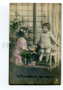 3036478 Girls playing w/ Charming DOLL. Vintage RUSSIAN Photo