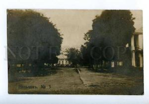 172615 Caucasus NALCHIK Post Pochtovaya Square Vintage PHOTO