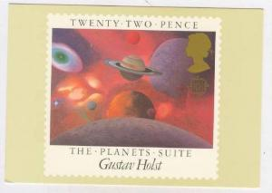 The Planets Suite postcard of postage Stamp, UK, 1985