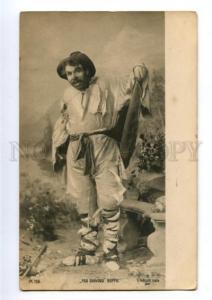 161022 BEPPO OPERA Star SINGER Fra Diavolo MASINI old PHOTO