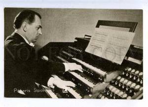 216371 LATVIA Peteris SIPOLNIEKS organist Big Organ old PHOTO