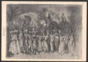 107635 INDIA Madras Procession on ELEPHANT Old Russian PC