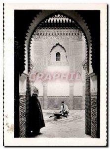 Postcard Modern Interior Arabic