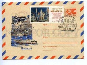 219806 USSR 1969 Kozlov Gorky town postal COVER