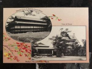 Mint Japan Real Picture Postcard Nedzus House Tokyo