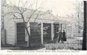 1st Court House of Jackson County, Independence, Missouri, 40-50s