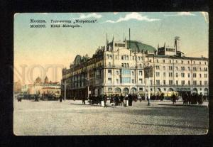 048531 Russia MOSCOW hotel Metropoly Vintage PC