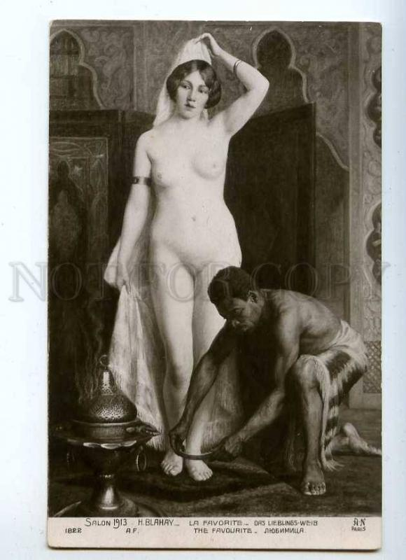 214909 Nude Belle HAREM Blake Slave by BLAHAY Vintage SALON PC