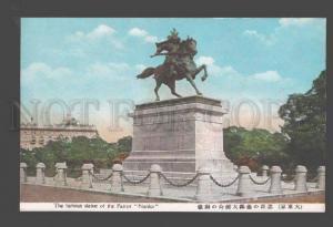 086089 JAPAN Famous statue of thr Patriot Nanko Vintage PC