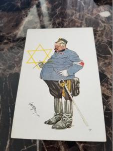 1938 Germany Mint Postcard Eternal Jew Museum Exhibit Army Veteran Judaica