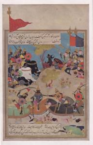 Persian Battle Scene From A Life Of Timur Old Painting Postcard