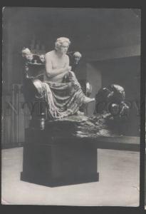 116367 Ludwig van BEETHOVEN German COMPOSER Statue vintage PC