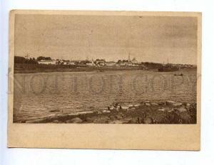 184502 RUSSIA Kostroma city arrows GIZ #13 RPPC stamp red army