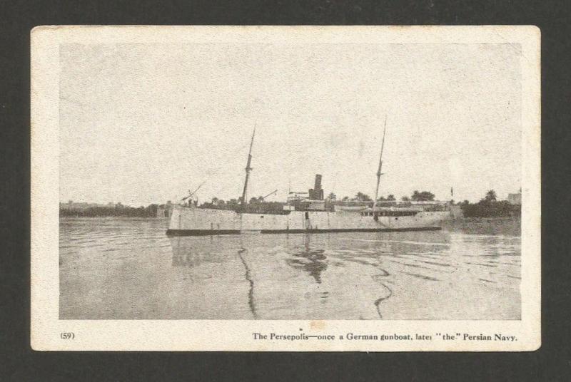 Persepolis 1886 (hippostcard.com)