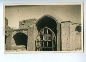 203181 Persia IRAN SAIDABAD Vintage photo postcard