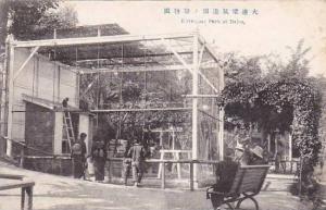 Monkey cage, E'etro    oar Park , DAIEU , Japan , 00-10s