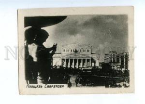 164228 Russia MOSCOW Sverdlov Square Bolshoi Theatre old PHOTO