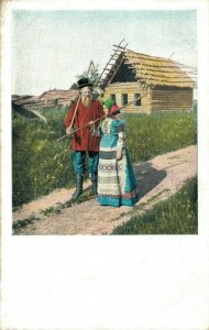 Russia Types Russes People 04.39