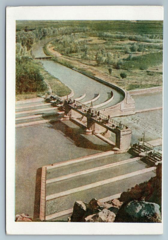 1957 Kyrgyz Kyrgyzstan Chumysh Dam Chu River Kazakhstan Russian Soviet Postcard
