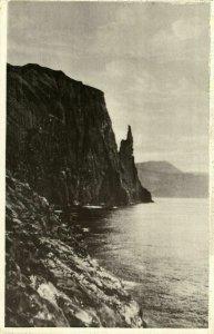 denmark, Faroe Islands, Trøllkonufingur (1950s) Postcard