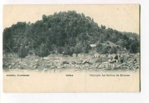 262213 GREECE Olympia The Kronos Hill Vintage postcard