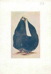 Iran miniature woman with tchadra Postcard