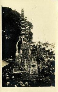 indonesia, BALI, Funeral Tower (1920s) RPPC Postcard