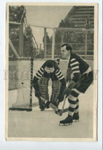 428082 SPORT Olympiade 1932 ICE Hockey Sammelwerk Tobacco Card w/ ADVERTISING
