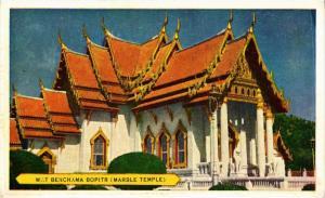 CPM THAILAND Wat Benchama Bopitr, Marble Temple (345929)