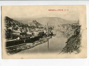 270340 GEORGIA TIFLIS view Vintage Sherer postcard