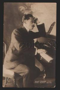 116957 ARENSKY Russian COMPOSER near PIANO Vintage PHOTO PC