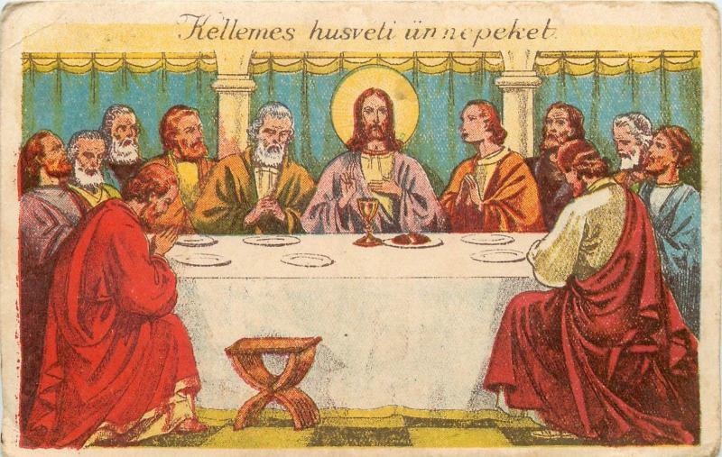 Jesus Christ Last Supper 1940s postcard Hungary Easter fantasy