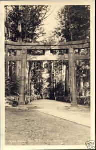japan, NIKKO, Rorii To Futa-Ara Temple (1930s) RPPC
